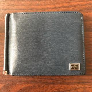 ポーター(PORTER)のPORTER マネークリップ 2つ折り 財布(マネークリップ)