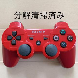 プレイステーション3(PlayStation3)の分解清掃済 SONY PS3 純正 コントローラー DUALSHOCK3 赤(家庭用ゲーム本体)