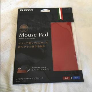 エレコム(ELECOM)の【新品】エレコム イタリアソフトレザーマウスパッド(PC周辺機器)