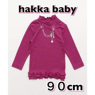 hakka baby - 【hakka baby】長袖Tシャツ 90cm