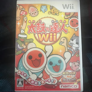 ウィー(Wii)の太鼓の達人  Wii(家庭用ゲームソフト)