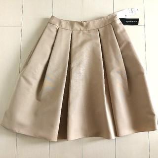 エムプルミエ(M-premier)の【 新品タグ付】エムプルミエ スカート 38(ひざ丈スカート)