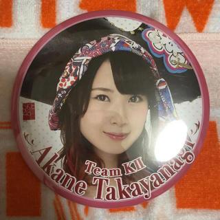 エスケーイーフォーティーエイト(SKE48)のSKE48   高柳明音  デカ缶バッチ(アイドルグッズ)