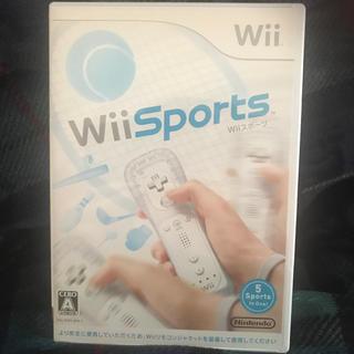 ウィー(Wii)のWiisports(家庭用ゲームソフト)
