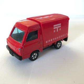 タカラトミー(Takara Tomy)のトミカ スバル サンバー 郵便 日本製(ミニカー)
