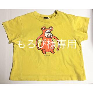 ポールスミス(Paul Smith)の美品 送料無料 ポールスミス キッズ Tシャツ 黄色 かわいい 90(Tシャツ/カットソー)