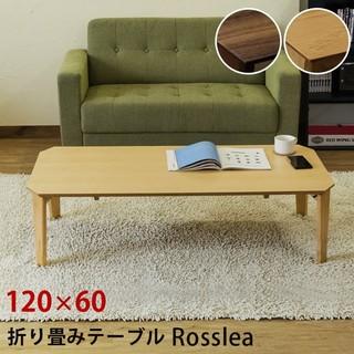 Rosslea 折り畳みテーブル 120 ウォールナット(折たたみテーブル)
