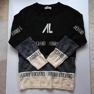 アンドレルチアーノ(ANDRE LUCIANO)のアンドレルチアーノ AL 黒グレー白 ウール ニット(ニット/セーター)
