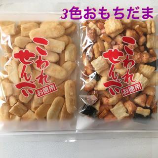 カメダセイカ(亀田製菓)のハッピーターン ☆ 3色おもちだま(菓子/デザート)