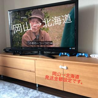 MUJI (無印良品) - 北海道設定金額です。 無印 テレビボードまたはテレビ台