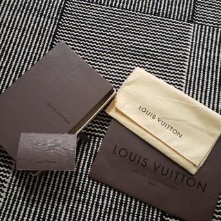 LOUIS VUITTON - ルイヴィトン 財布 空箱
