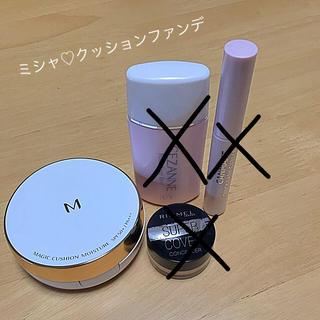 ミシャ(MISSHA)のmoca様専用♡ミシャファンデ(ファンデーション)
