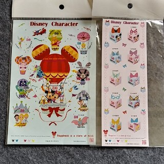 ディズニー(Disney)のディズニー 切手 郵便(切手/官製はがき)