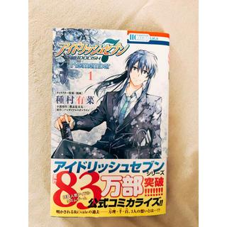 ハクセンシャ(白泉社)のアイドリッシュセブン Re:member 1(少女漫画)