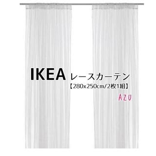 イケア(IKEA)の◈新品未開封◈ IKEA イケア LILL ネットカーテン1組 レースカーテン(レースカーテン)
