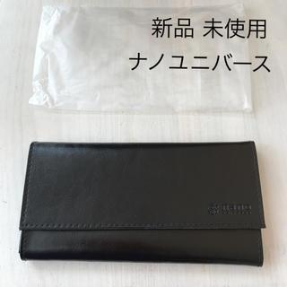 ナノユニバース(nano・universe)の新品未使用 ナノユニバース 長財布(長財布)