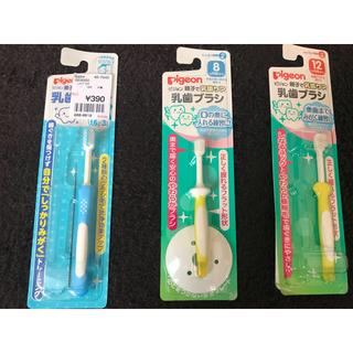 赤ちゃん用歯ブラシ