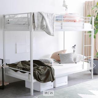 新品・未使用 2段ベッド 白(ロフトベッド/システムベッド)