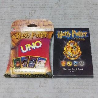 ハリーポッター トランプ、ウノ 2つセット カードゲーム(トランプ/UNO)