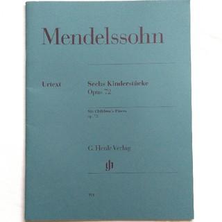 ヘンレ版 メンデルスゾーン 子供のための6つの小品 Op.72 ピアノ楽譜(クラシック)