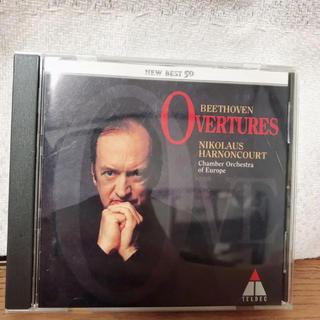 ベートーヴェン 序曲集(クラシック)