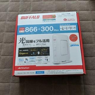 バッファロー(Buffalo)のBUFFALO 無線LANルーター(PC周辺機器)