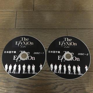 エクソ(EXO)のEXO PLANET #4 The ElyXiOn in Seoul DVD(ミュージック)