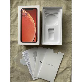 アップル(Apple)のiPhone XR オレンジ 空箱(iPhoneケース)