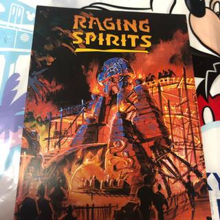 ディズニー(Disney)のレイジングスピリッツセンターオブジアースインディ チャレンジャー証明書(遊園地/テーマパーク)