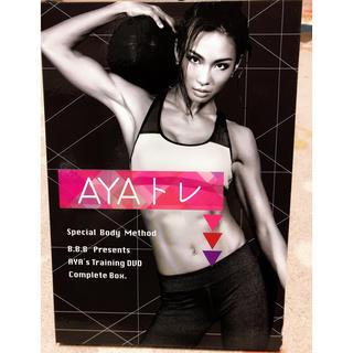 AYAトレDVD スペシャルBOX コンプリートset(スポーツ/フィットネス)