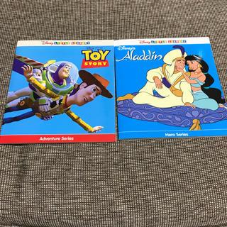 ディズニー(Disney)のアラジン トイストリーリー ディズニー Aladdin TOY STORY (絵本/児童書)