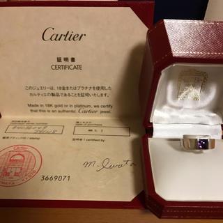 カルティエ(Cartier)のカルティエアメジスト(リング(指輪))