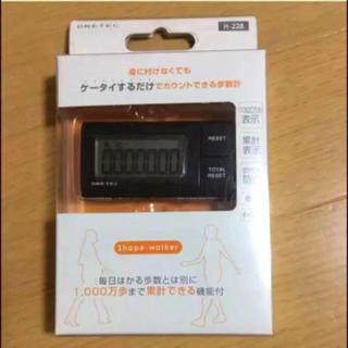 新品 DRETEC シェイプウォーカー/歩数計(ウォーキング)