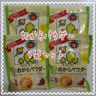 キッコーマン(キッコーマン)のおからパウダー  4袋(豆腐/豆製品)