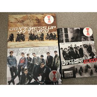 エクソ(EXO)のEXO DON'T MESS UP MY TEMPO CDセット(K-POP/アジア)