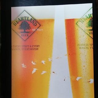 ハートランド大型ポスター1枚 グラス(アルコールグッズ)