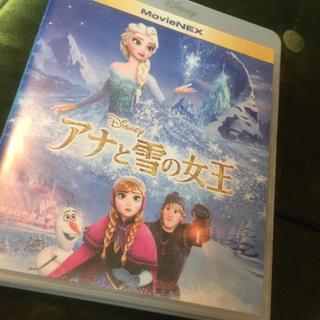 ディズニー(Disney)のアナと雪の女王 ブルーレイのみ(アニメ)