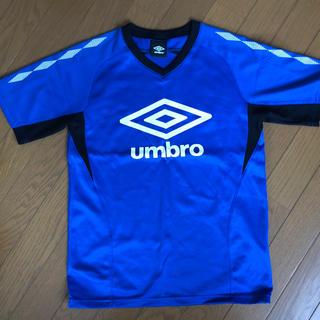 アンブロ(UMBRO)のumbro アンブロ Tシャツ 150(ウェア)