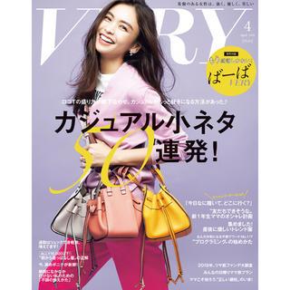 コウブンシャ(光文社)のVERY 2019年4月号(ファッション)