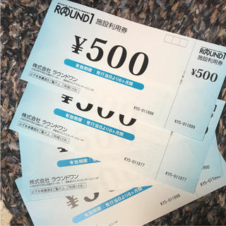 ラウンドワン施設利用券8千円 専用(ボウリング場)