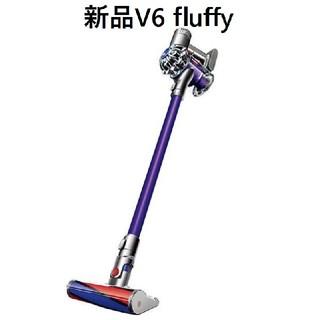 Dyson - 新品未開封 ダイソンV6 fluffy  DC74MH2