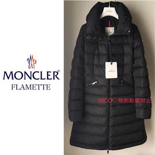 モンクレール(MONCLER)の今期2018/19モデル♡モンクレール♡フラメッテ FLAMETTE ブラック(ダウンコート)