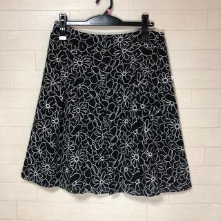 ギャラリービスコンティ(GALLERY VISCONTI)の刺繍糸使用フレアースカート サイズ3 ギャラリービスコンティ 新品(ひざ丈スカート)