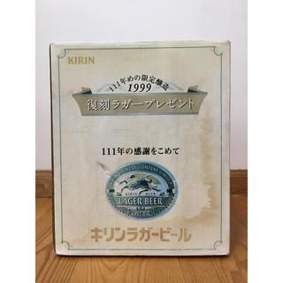 キリン(キリン)の1999年 復刻キリンラガービール(ビール)