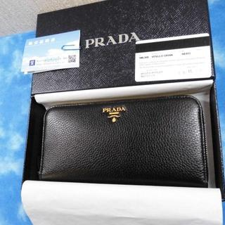 a53f5d53514b プラダ(PRADA)の☆正規品 プラダ 長財布 ラウンド 1ML506 ブラック 未使用