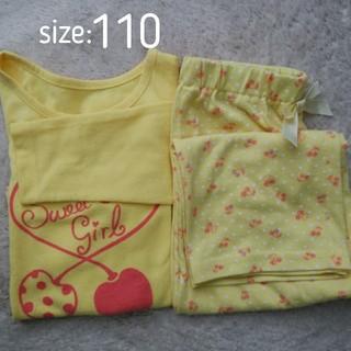ジーユー(GU)の薄手パジャマ長袖長ズボン size:110 黄色 チェリー柄(パジャマ)