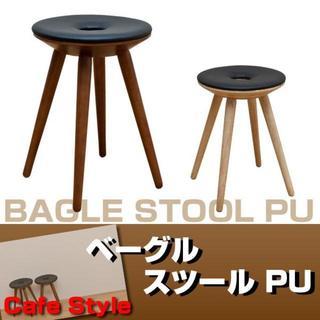 送料無料! BAGLE スツール 座面PVC NA/WAL カフェ バー イス(スツール)