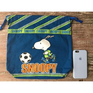 スヌーピー(SNOOPY)のスヌーピー◆巾着◆美品◆マチ付き◆大きめ(シューズバッグ)