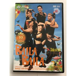 baila baila dvd vol.21(スポーツ/フィットネス)