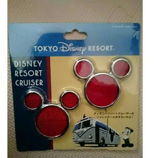ディズニー(Disney)のリフレクター ディズニー(車外アクセサリ)